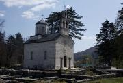 Ostaci manastira Crnojevića - Ćipur