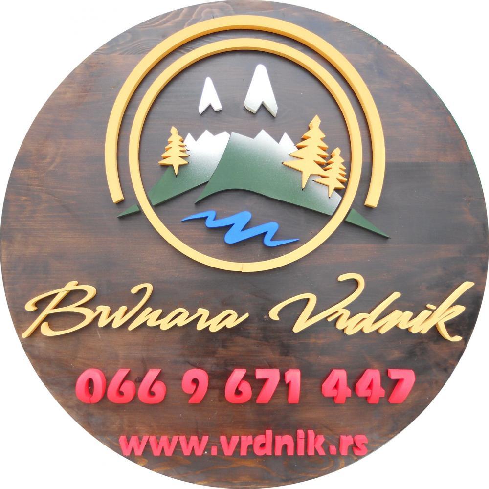 Brvnara Vrdnik